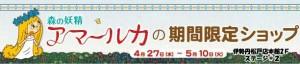 ブログ用3