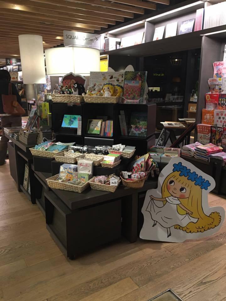 湘南蔦屋書店でフェア実施中!&10月29日と30日にはワークショップも開催♪