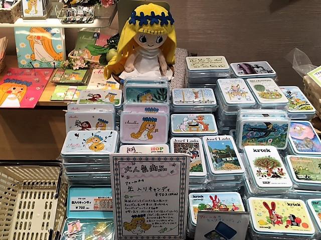 【高松三越】8/8(火)高松三越でアマールカショップスタート!