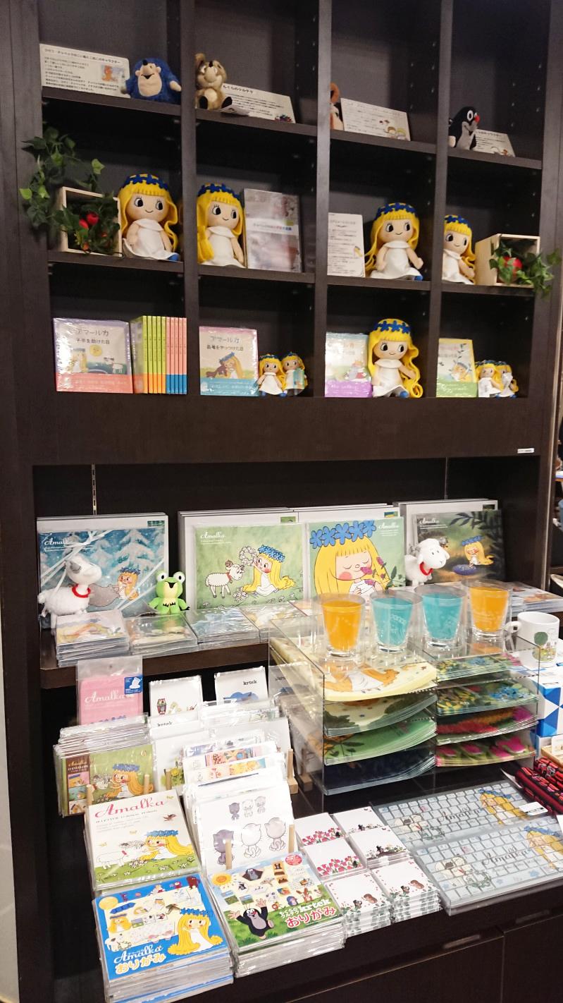 【TSUTAYA馬事公苑店】TSUTAYA馬事公苑店でフェア開催中!